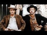 «Бутч Кэссиди и Сандэнс Кид» |1969| Режиссер: Джордж Рой Хилл | вестерн