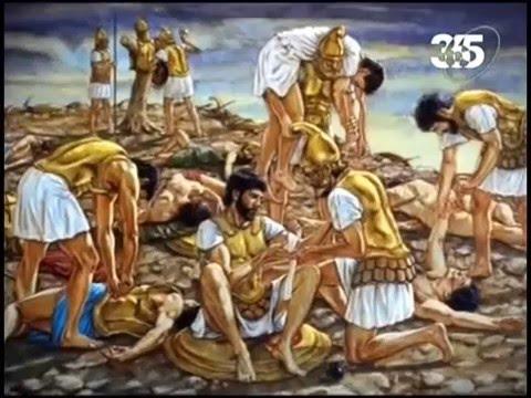 Семь дней Истории. Македония, Греция, Рим