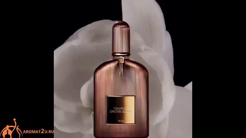 Tom Ford Orchid Soleil / Том Форд Орхид Солей
