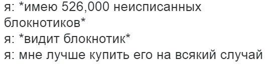 Фото №456277885 со страницы Юлии Сергеевой