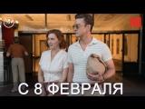 Дублированный трейлер фильма «Колесо чудес»