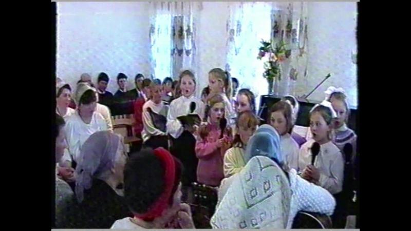 Пасха 1997 г. Детское прославление. г. Феодосия