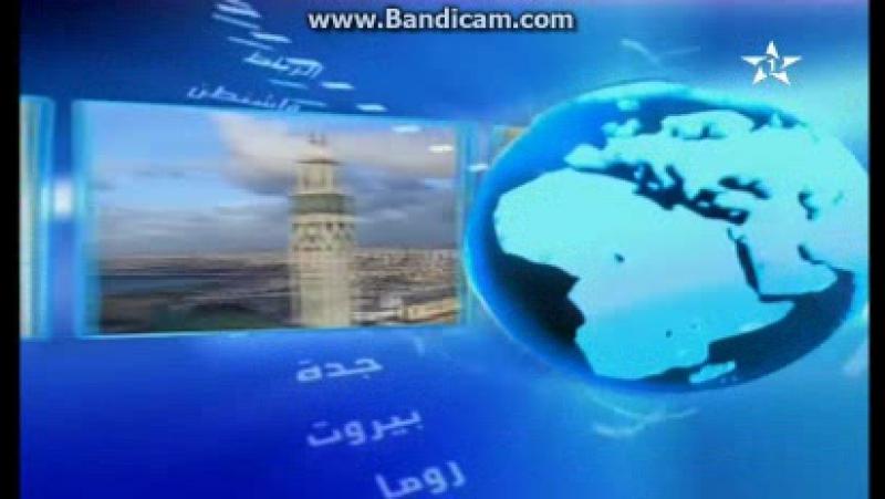 Конец пятничной молитвы на канале Al Aoula (Марокко). 29.12.2017