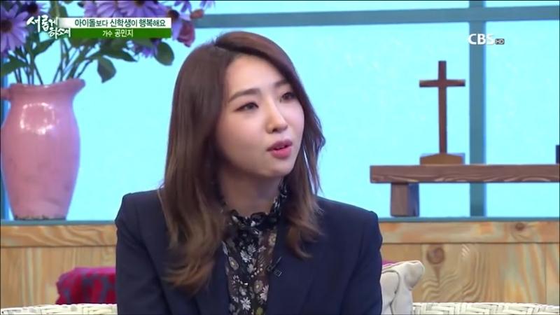 [TV SHOWS] Шоу 'Let Us Renew' с Минзи