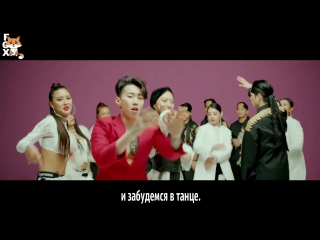 [fsg fox] jay park x yultron – forget about tomorrow |рус.саб|
