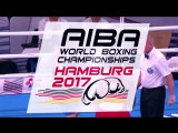 AIBA Hamburg 2017 Сергей Собылинский (69кг) 1_8 final