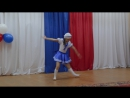 Лиза Ан Морячка