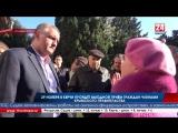 29 ноября в Керчи пройдёт выездной приём граждан членами крымского правительства Традиционный выездной приём республиканскими чи