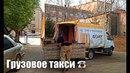 Услуги грузчиков автотранспорта в Смоленске и области