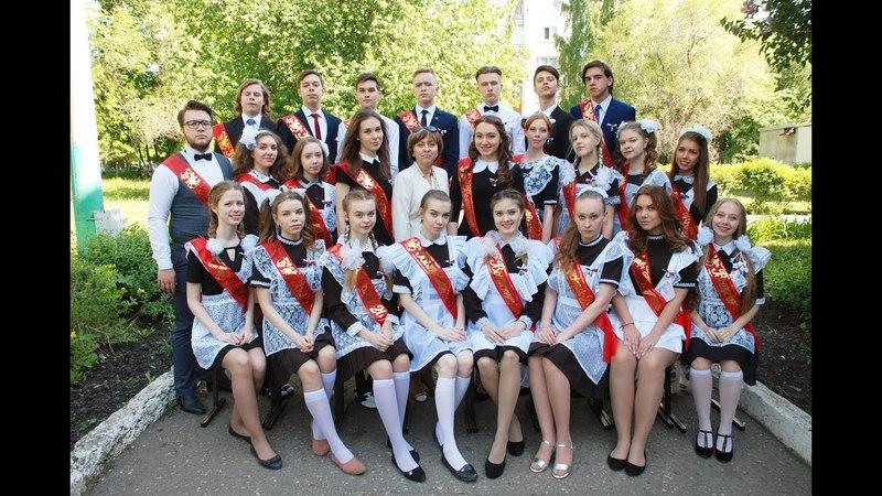 2016-2017г. видеосъёмка в школе №36 11 Б класс Школьная жизнь.