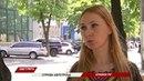 Полиция: после смерти главного подозреваемого следствия по ДТП в Кривом Роге продолжается