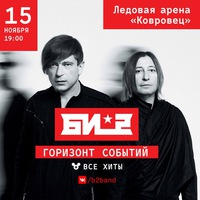 Логотип ВладКонцерт: Валерий Меладзе 21 марта