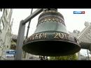 Вести-Москва • Гостями фестиваля Пасхальный дар стали Патриарх Кирилл и Сергей Собянин