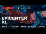 Liquid vs OG, Virtus.Pro vs PSG.LGD, Epicenter XL