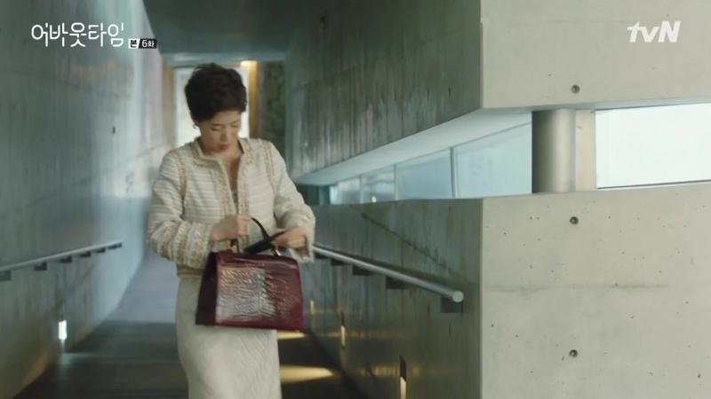 [tvN] 어바웃 타임About Time .E06.180605.