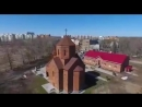 Армянская церковь на пути в Норское.