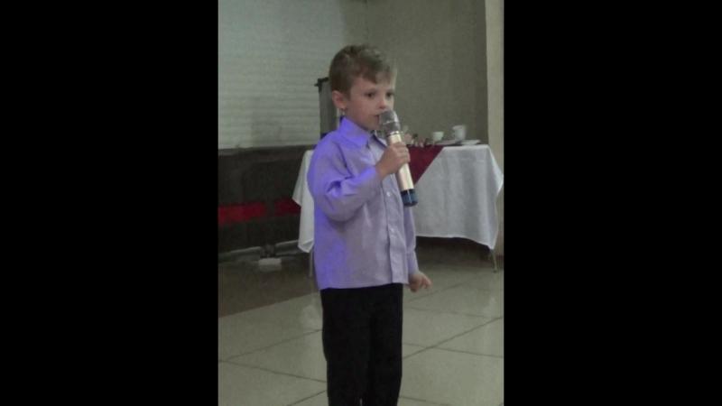 Это мой внук Никита