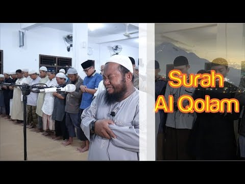 Bacaan Al Quran Menyentuh Hati ustadz Abdul Qodir surah Al-Qolam (emotional)