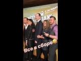 Наталья Бардо-Улётный экипаж(часть 2)