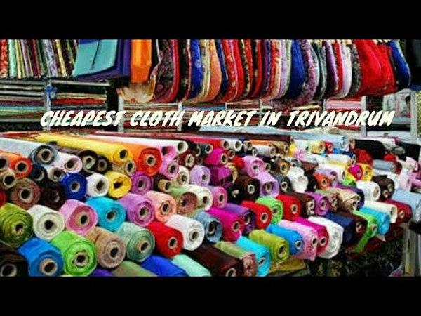 Cheapest cloth market in Trivandrum | East fort | Pazhavangadi |