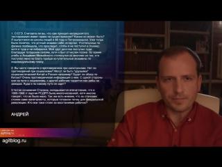 Константин Сёмин о ЕГЭ, Китае и  стачках.  г.