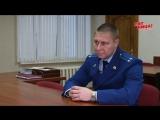 Путь к успеху. Новый прокурор города Андрей Надежкин.