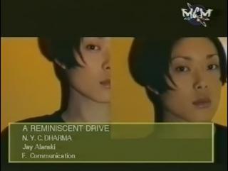 A REMINISCENT DRIVE - N.Y.C. DHARMA \ 1997