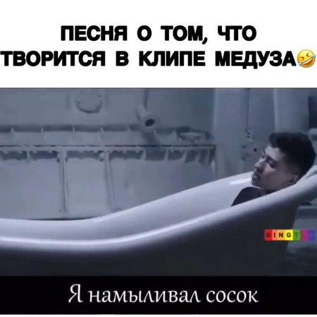 """ЛУЧШИЕ ВИДЕО on Instagram: """"По-моему лучше оригинала🤦🏼♂️😂 @RU.XAXA👈🏻подпишитесь - - ruxaxa"""""""