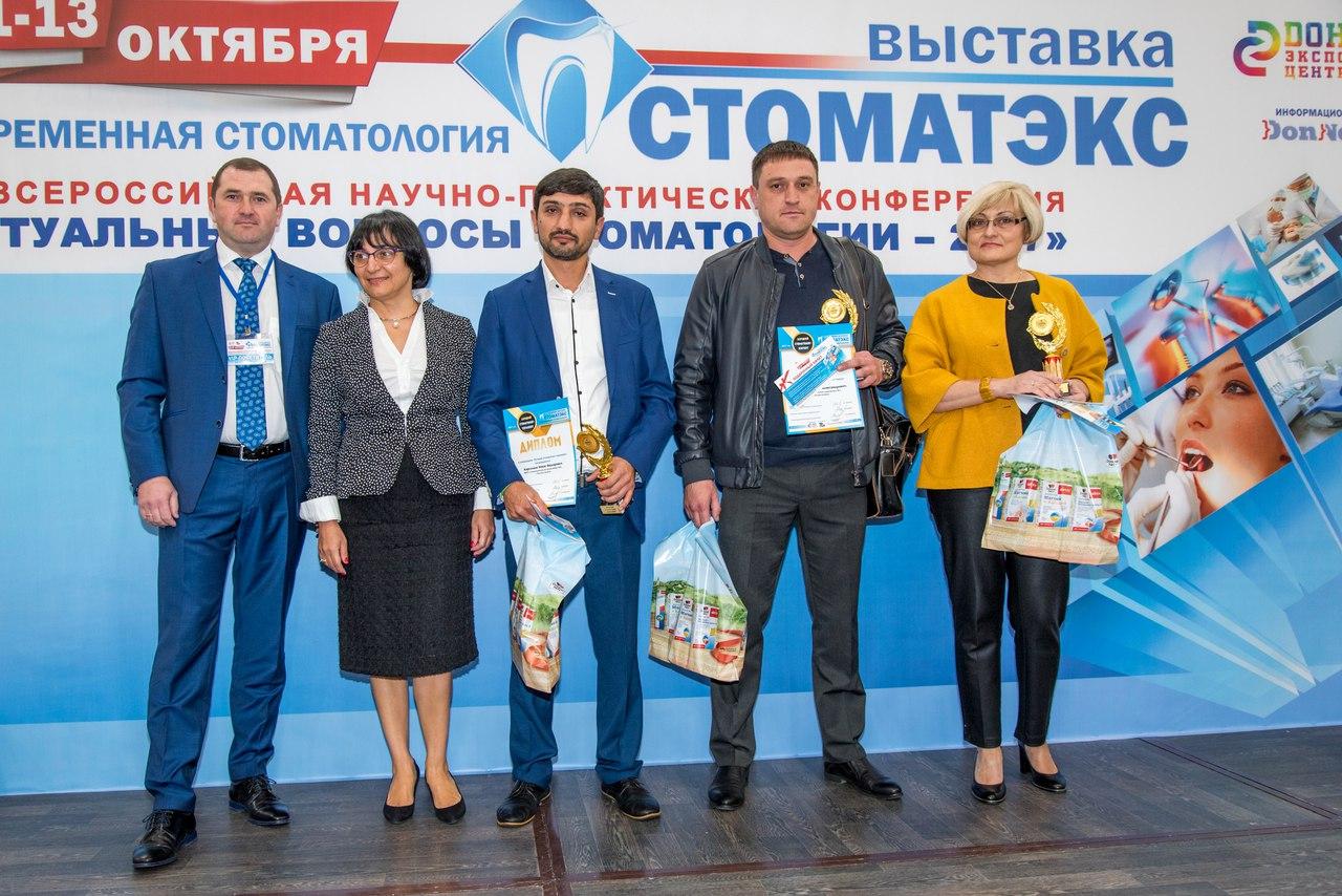 На выставке «СТОМАТЭКС» назвали имена лучших стоматологов региона