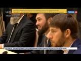 Новости на «Россия 24» • Александр Лукашенко и Рамзан Кадыров провели переговоры в Минске