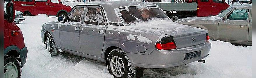 Какой могла стать «Волга» ГАЗ-3110