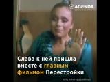Яркая, харизматичная, невероятно талантливая Любовь Полищук!
