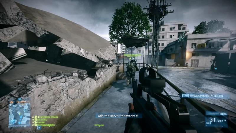 Battlefield 3 - немного погонять скил (стрим без микрофона)