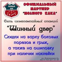 Анкета Дима Иванов