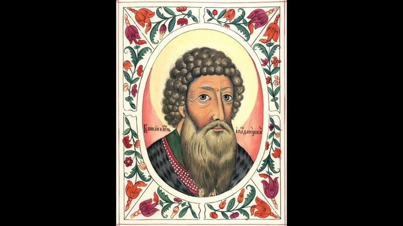 Иван I Данилович Калита князь Костромской