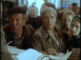 Запретная зона (1988)