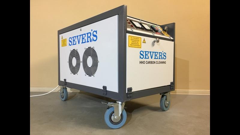 Водородный генератор HHO-CC1200v2 для очистки автомобильных ДВС от углеродистых отложений