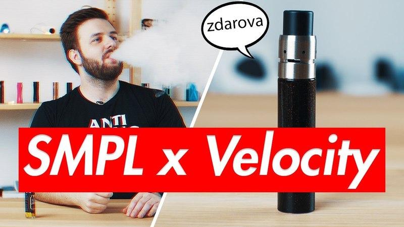 Мехмод SMPL и Velocity RDA - обзор!