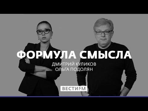 Госдеп обвинил Россию в