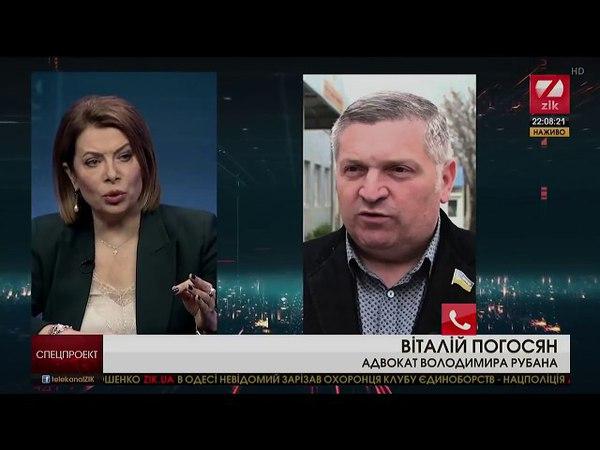 Спецпроект з Наташею Влащенко Справа Савченко реальність і прогнози