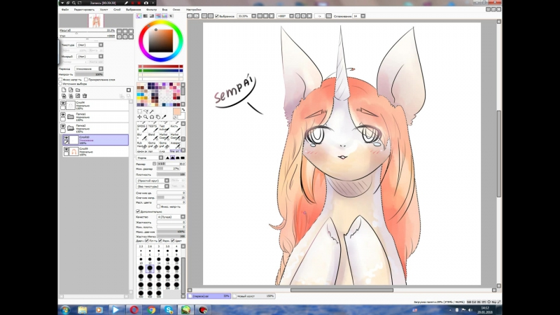 Speedpaint_pony kawaii-san [Art SAI] » Freewka.com - Смотреть онлайн в хорощем качестве