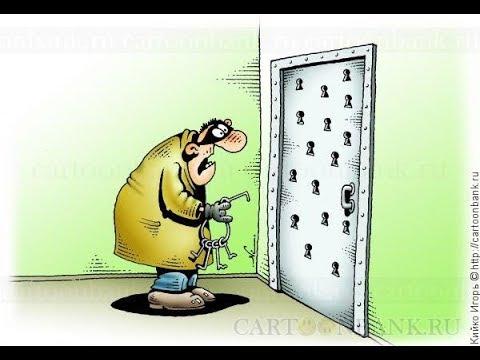 про преступление и наказание с юмором . часть 2