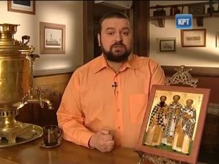 """Василий, Григорий, Иоанн - . (из цикла """"День ангела"""")"""