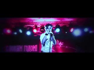 Сергей Арутюнов (Сергей Вертинский) & Thomas Anders (Modern Talking) - Cheri Cheri Lady 2018