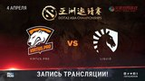 Virtus.pro vs Liquid, DAC 2018, game 1