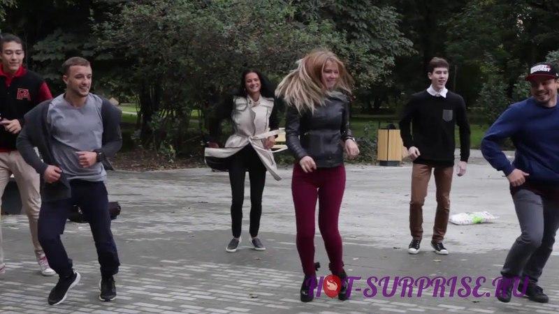 Уличный танцевальный флешмоб для Саймона (Hot-Surprise.ru)