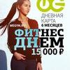 Фитнес-клуб WeGym Московский| Москва