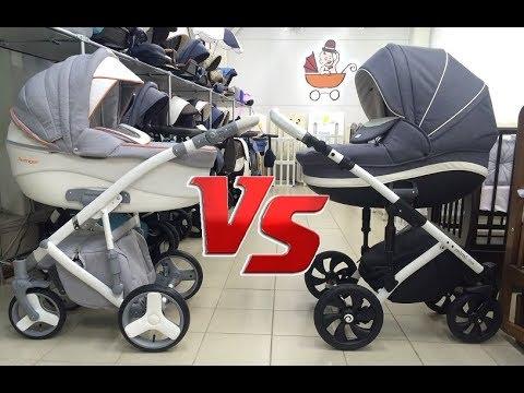 Versus Battle - Camarelo Avenger VS Tutis Mimi Style
