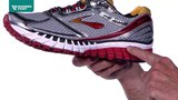 Brooks GHOST 6 M