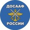 ДОСААФ России Республики Мордовия